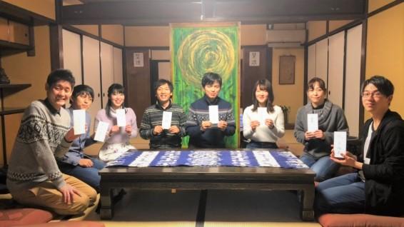 京町家キャンパスににぎという素敵な京町家で、ひたすら自己紹介するサークル(ひたじこ)の新年会を開催しました!