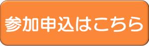 ひたじこ会イベントバナー_フォーマット